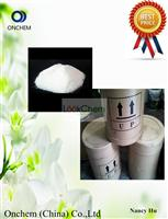 Hight quality Allopurinol 99% CAS NO.315-30-0