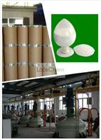 Methyl 6-methylnicotinate factory price