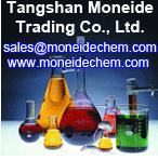 CAS No. 5965-83-3; 2-Hydroxy-5-sulfobenzoic acid; 5-Sulfosalicylic acid dihydrate(5965-83-3)
