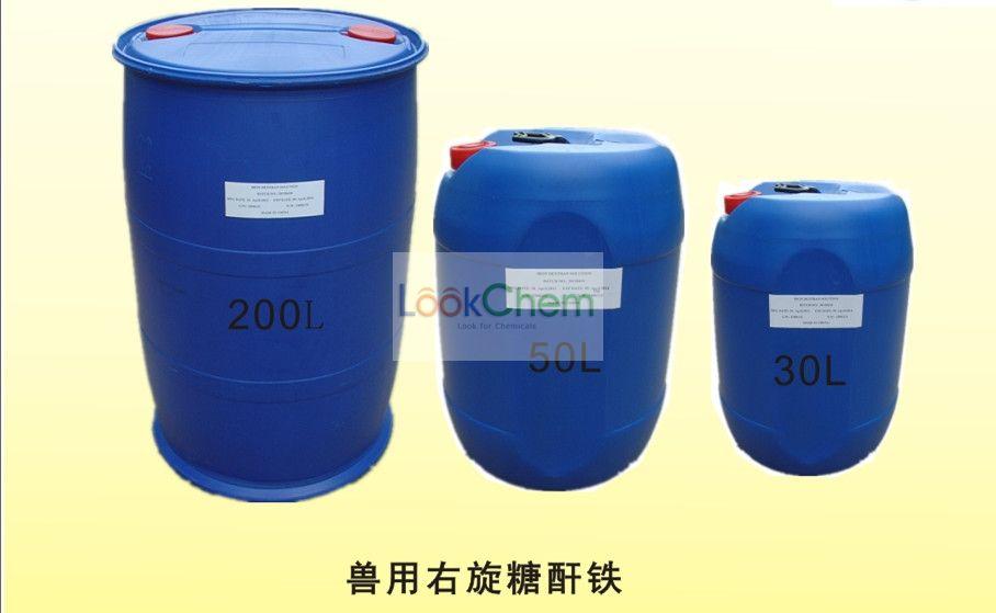 9004-66-4 for Iron Dextran