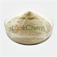 high quality and purity 4-(Benzyloxy)phenol with competitive price