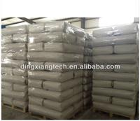 high quality fumed silica / fumed silica price/Sio2
