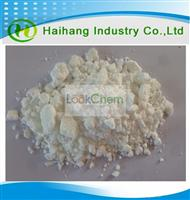 Glyoxylic Acid monohydrate for pharmaceutical