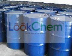 2-Ethoxyethyl acetate