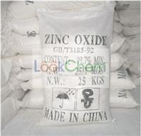 Fharma grade 99.7% Zinc Oxide (GMP)