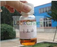5-Isopropyl-2-methylphenol Carvacrol USD15/kg High purity:95%