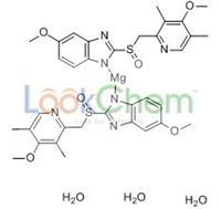 Esomeprazole magnesium trihydrate(217087-09-7)