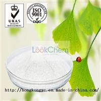 high quality and purity Tyramine with competitive price