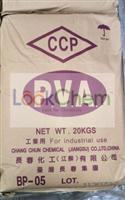 PVA(9002-89-5)