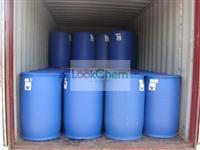 Hot sale 98% Methyl pyruvate,CAS NO 600-22-6(600-22-6)