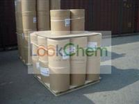 best supplier of Trityl olmesartan ethyl ester with low price(144690-33-5)
