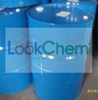 best supplier of [5-(1-Hydroxyl-1-methylethyl)-2-propyl-imidazol-4-yl]carboxylic acid ethyl ester