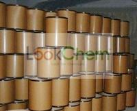 best supplier of N-[(2'-cyano[1,1'biphenyl]-4-yl)methyl]-methyl ester L-valine monohydrochloride CMVEH