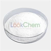 high quality and purity Dimethyl fumarate with best effect