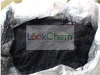 Low Price Carbon Black