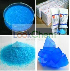 Copper Sulfate(7758-99-8)