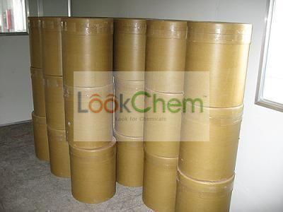 Glutaric acid(32328-03-3)