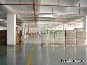 Factory Direct Sales Low Price 99% 2-Phenoxyethanol in stock