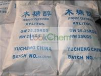 High quality raw material food additives xylitol