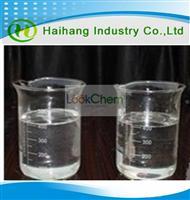Delta-Valerolactone(DVL) CAS 542-28-9