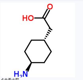 (trans-4-aminocyclohexyl)acetic acid,supply high quality ,99.5%min