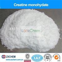 Creatine monohydrate CAS: 6020-87-7