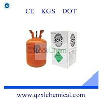 Refrigerant Gas R407C With High Purity 11.3KG/Cylinder