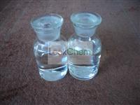Cyclopropyl methyl ketone
