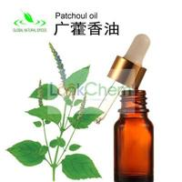 Patchouli oil,food flavor,medical oil,herbs extract,CAS 8014-09-3
