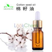 COTTON SEED OIL,REFINED COTTON SEED OIL,COTTON OIL,CAS 8001-29-4