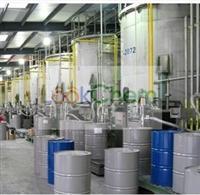 UV monomer/ acrylic monomer< IBOA/ DPGDA/TPGDA>(5888-33-5)