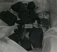 Antimony (III) sulfide