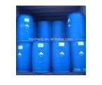 Tetramethyl Ammonium Chloride(75-57-0)
