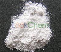 Lithium Tetrafluoroborate(14283-07-9)
