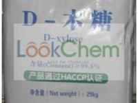 Top quality xylose sugar, D-Xylose