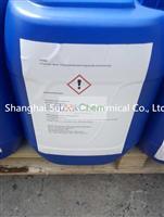 32289-58-0; PHMB; Poly(hexamethylenebiguanide) hydrochloride(32289-58-0)