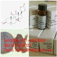 Arenobufagin,Cas:464-74-4,98% by HPLC+MS+NMR(464-74-4)
