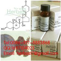 Bufalin,Cas:465-21-4,98% by HPLC+MS+NMR