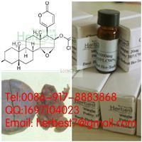 Cinobufagin,Cas:470-37-1,98% by HPLC+MS+NMR(470-37-1)
