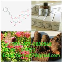 Rosavin,CAS:84954-92-7,98% by HPLC+MS+NMR(84954-92-7)