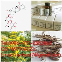 Saikosaponin A,CAS:20736-09-8,98% by HPLC+MS+NMR(20736-09-8)