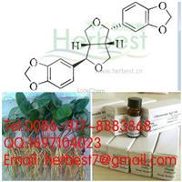 Ailanthone,CAS:981-15-7,98% by HPLC+MS+NMR(981-15-7)
