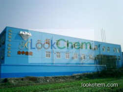 Chemical Manufacturer of Specialty Bulk Inorganic Chemicals, Reagents and Fine Organic Chemicals Triethylsilyl chloride