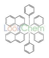 Dl-2,2'-bis(diphenylphosphino)-1,1'-dinaphthalene