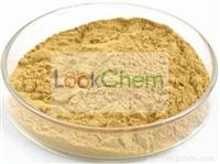 28% to 32% Rock Phosphate P2O5 Fertilizer CAS No.:	 1314-56-3