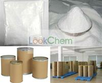 Calcium bis(dihydrogen phosphate) 99% min