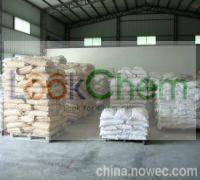 Veterinary Active Pharmaceutical Ingredient CAS No.:  9004-66-4