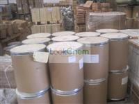 High quality Adamantanamine hydrochloride supplier