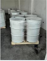 Butyl glycidyl ether(2426-08-6)