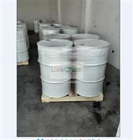 Epoxy glycidyl ether Butyl Glycidyl Ether(2426-08-6)